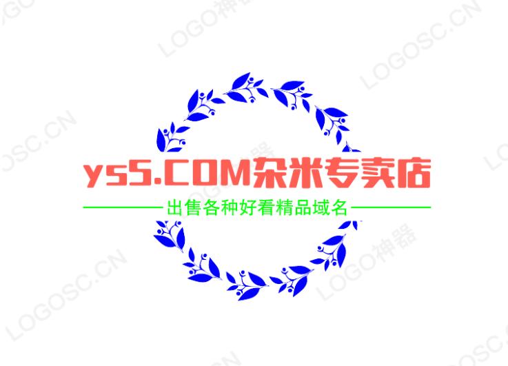 ys5.com-精品杂米出售