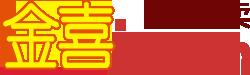 金禧域名,吉祥米店 www.jxii.cn