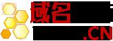 -域名超市-聚集天下好域名【域名超市_Ymcs.cn】为您推荐!好域名好品牌【6681.CN】六六发呀!专业域名中介~为您服务!Q 2568303999