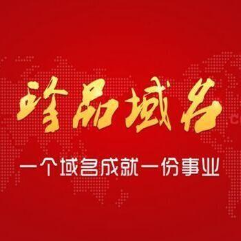 winday.com.cn favicon