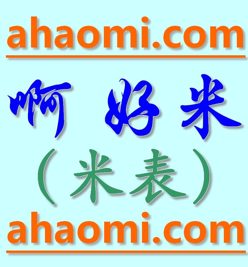 淘域名taoyuming.vip-淘天下好域名