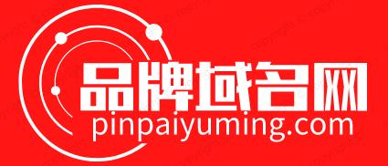 -好的品牌域名是项目成功的开始-Projects Succeed From A Good Brand Domain Name!