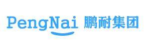 鹏耐集团pengnai.com - 买个域名,交个朋友!