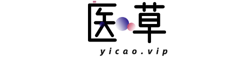 医草米表YiCao.Vip-为域名找到终端,让企业拿到最完美的互联网名片